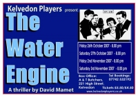 2007 - The Water Engine